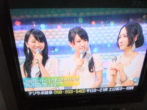 2011_05210024.JPG