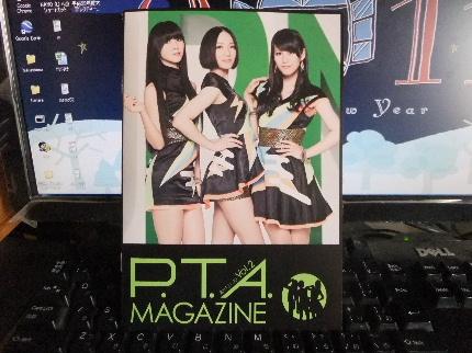 2011_11270013.JPG