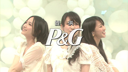 Perfume - 微かなカオリ.mp4_000159801.jpg